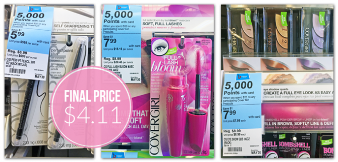 CoverGirl-Eye-Coupons