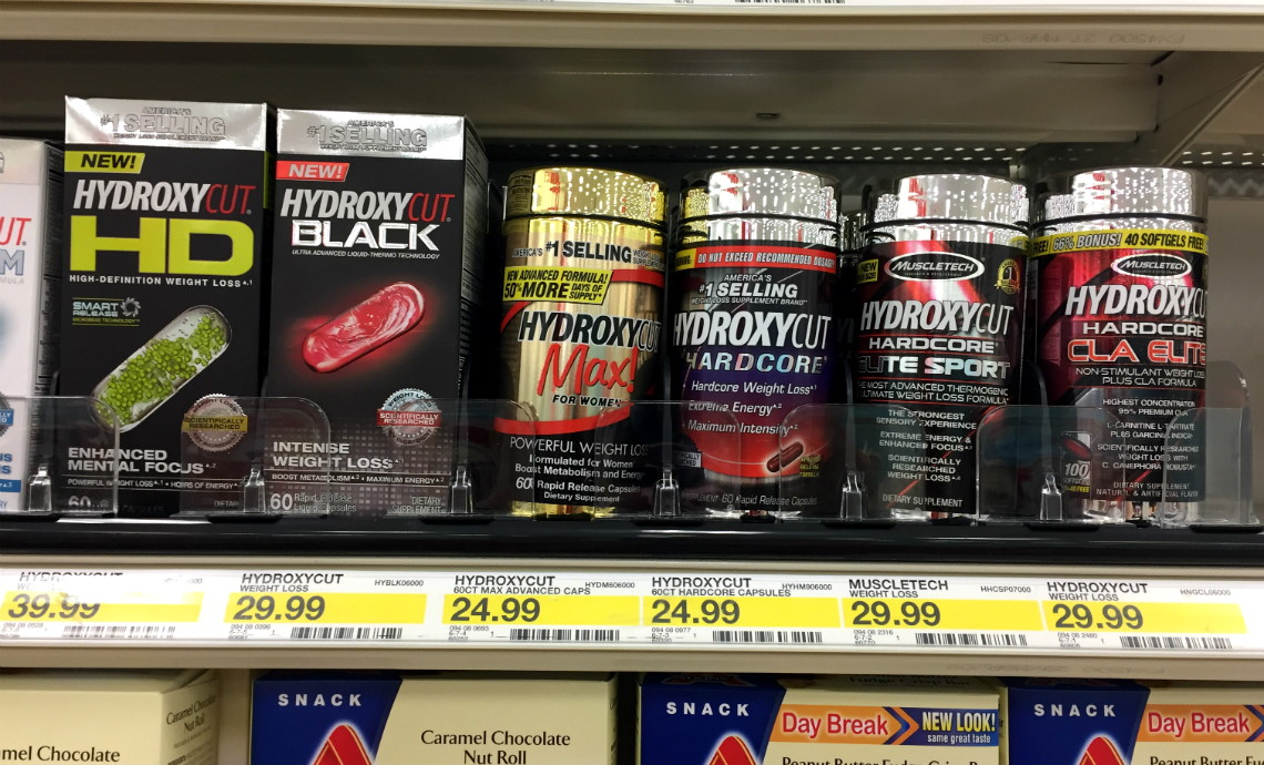 graphic relating to Hydroxycut Printable Coupons identify Hydroxycut Hardcore, Basically $4.99 at Emphasis (Reg. $24.99