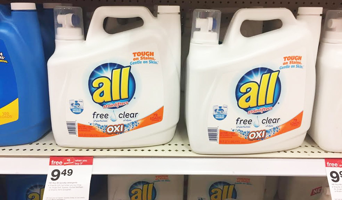 all laundry detergent at target with a new promotion buy two and receive a 500 target gift card combine this promotion with 150 printable coupons