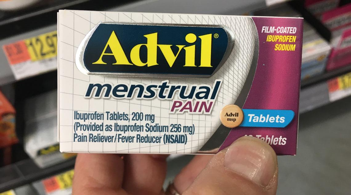 advil menstrual coupon