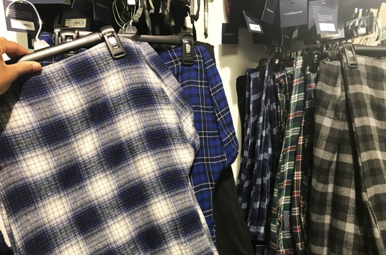 Men's Croft & Barrow Lounge Pants, $7.99 at Kohl's – Reg. $18.00!