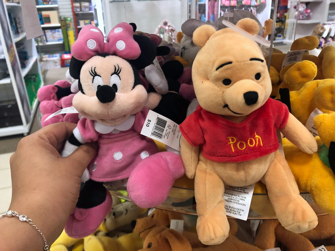 8d2fc634380b BOGO for  0.01 Disney Plush at JCPenney! - The Krazy Coupon Lady